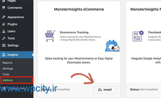 تنظیمات MonsterInsights