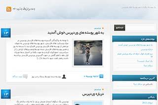 پوسته وبلاگ وردپرس all-tutorial