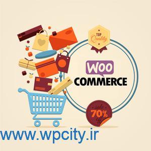 تخفیف هوشمندانه محصولات با WooCommerce Smart Sale Badge