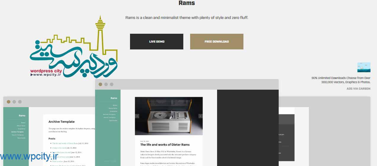 قالب وبلاگی Rams