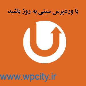 updraftplus-img-wpcity.ir