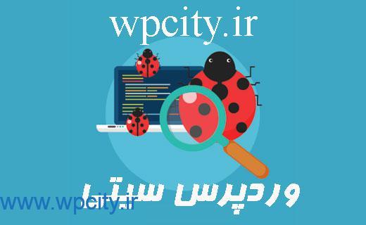 علائم هک وب سایت