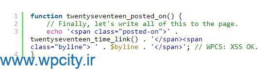 کدهای حذف نویسنده در وردپرس