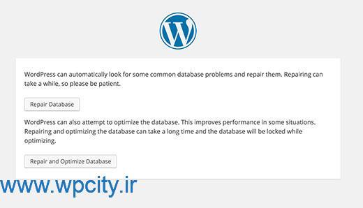 رفع خطا در ایجاد یک پایگاه داده