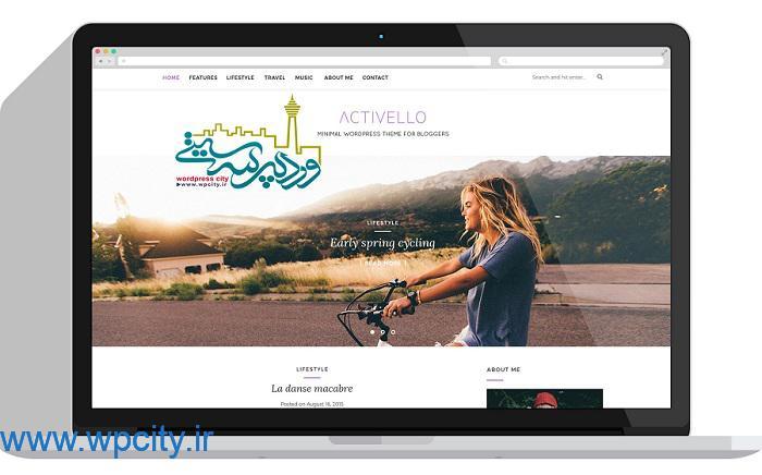 قالب وردپرس وبلاگی Activello