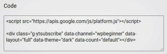 چگونه دکمه اشتراک یوتیوب را در وردپرس اضافه کنید
