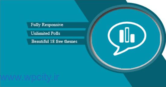افزونه Responsive Poll