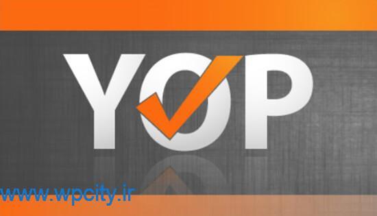 افزونه YOP Poll