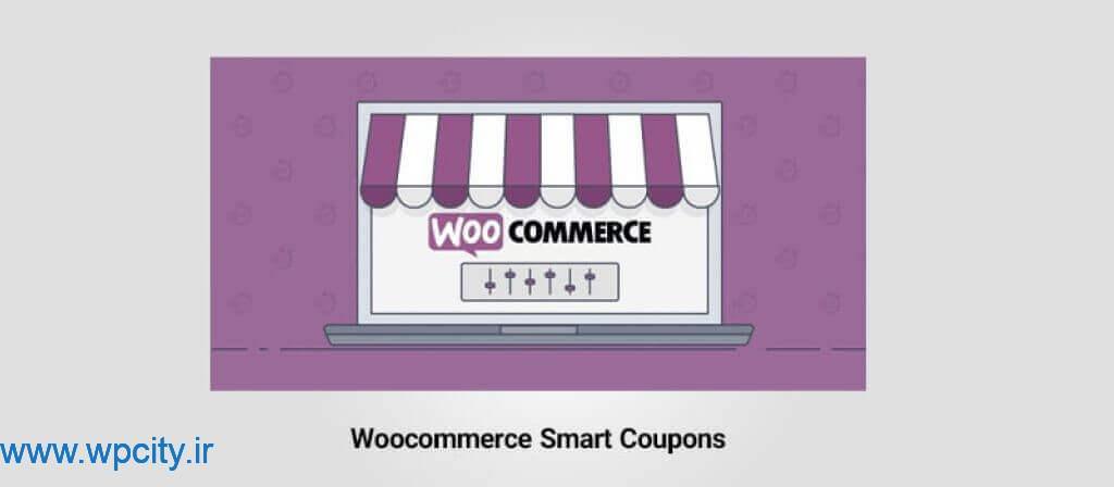 Woocommerce-Smart-Coupons