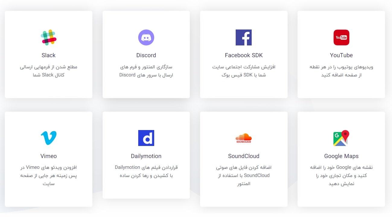 سازگاری با شبکه های اجتماعی